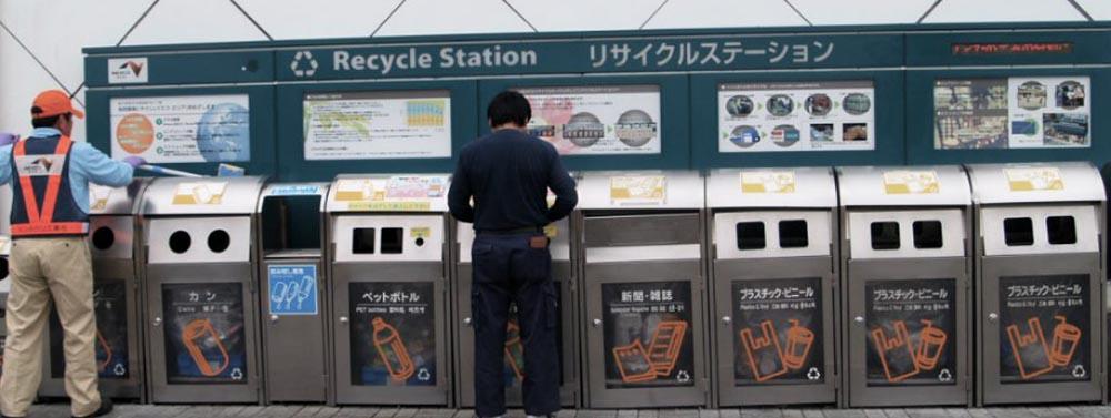 станция переработки мусора в Японии