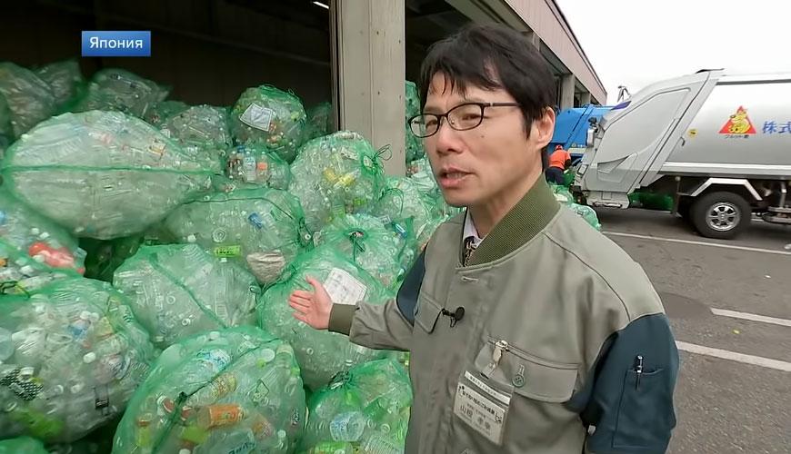 фотография мусора для переработки в Японии